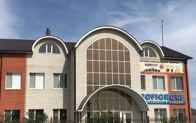 Помещение площадью 233 м², проспект Султана Бейбарыса 530 за 3 000 〒 в Атырау