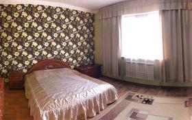 3-комнатный дом, 100 м², 6 сот., Еламан 7 а за 22 млн 〒 в