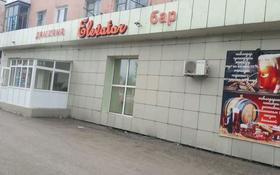 действующий бизнес кафе и магазин за 48 млн 〒 в Кокшетау