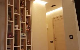 1-комнатная квартира, 40 м², Туран — Ханов Керея и Жанибека за 17.3 млн 〒 в Нур-Султане (Астана), Есиль р-н