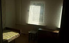 3-комнатный дом помесячно, 60 м², 2 сот., Татибекова 56 — Халиуллина за 80 000 〒 в Алматы, Медеуский р-н