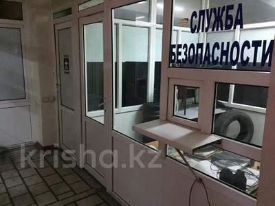 Здание, площадью 1962 м², Ратушного 88 за 235 млн 〒 в Алматы, Жетысуский р-н — фото 8