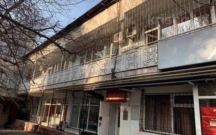 Здание, площадью 1962 м², Ратушного 88 за 235 млн 〒 в Алматы, Жетысуский р-н