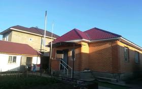 5-комнатный дом, 150 м², 10 сот., улица Мукагали Макатаева 58а за 25 млн 〒 в Косшы