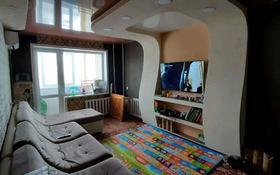 2-комнатная квартира, 50.2 м², 7/9 этаж, Микрорайон 3А 17 за 8 млн 〒 в Темиртау