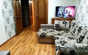 2-комнатная квартира, 50 м², 3 этаж посуточно, Абая 56/3 за 6 000 〒 в Темиртау