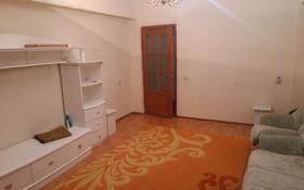2-комнатная квартира, 60 м², 5/5 этаж, мкр Мамыр-1 19 — Шаляпина за 21 млн 〒 в Алматы, Ауэзовский р-н