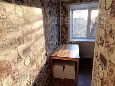 3-комнатная квартира, 65 м², 2/5 этаж посуточно, Камзина 14 за 13 000 〒 в Павлодаре