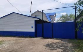4-комнатный дом, 120 м², 8 сот., улица Красина 120 за 16.2 млн 〒 в Петропавловске