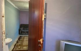 1-комнатный дом помесячно, 28 м², Татарская 21 за 35 000 〒 в Алматы, Медеуский р-н