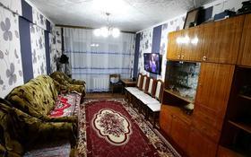 2-комнатная квартира, 45 м², 2/5 этаж, улица Спицина 1 за 10 млн 〒 в Балхаше