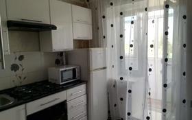 2-комнатная квартира, 40 м², 4/5 этаж посуточно, Бородина 227\1 — Фабричная за 6 000 〒 в Костанае