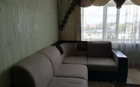 2-комнатная квартира, 40 м², 4/5 этаж посуточно, Бородина 227\1 — Фабричная за 7 000 〒 в Костанае