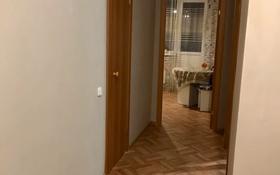 1-комнатная квартира, 47 м², 12/13 этаж, Коргалжынское шоссе 31/1 за 15 млн 〒 в Нур-Султане (Астана), Есиль р-н