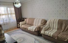 3-комнатная квартира, 65 м², 2/4 этаж, мкр №8, №8 мкр 41а за 30 млн 〒 в Алматы, Ауэзовский р-н