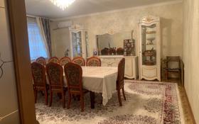 4-комнатный дом, 112 м², мкр Нурсат 126 — Аргынбекова за 34.5 млн 〒 в Шымкенте, Каратауский р-н