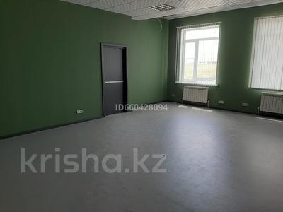 Здание, площадью 1310 м², Участок Промбаза 214 за 300 млн 〒 в  — фото 4