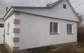 3-комнатный дом, 75 м², 12 сот., Пр. Нокина 23 за 7.5 млн 〒 в Актобе, Старый город