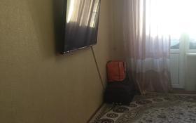 1-комнатная квартира, 33 м², 5/5 этаж, Салтанат за 5.9 млн 〒 в Таразе