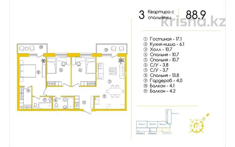 4-комнатная квартира, 88.9 м², 5/9 этаж, мкр. Батыс-2, Халела Досмухамедулы 30в/7 — Газиза Жубанова, Мангелик Ел за 16 млн 〒 в Актобе, мкр. Батыс-2