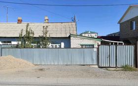 3-комнатный дом, 54.8 м², 4 сот., Козенкова 37/2 за 20 млн 〒 в Актобе