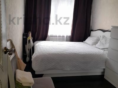 4-комнатная квартира, 84 м², 2/5 этаж, Брусиловского за 37.8 млн 〒 в Алматы, Алмалинский р-н