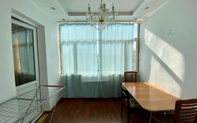 1-комнатная квартира, 48 м², 4/5 этаж помесячно, Каратал за 75 000 〒 в Талдыкоргане