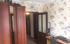 3-комнатная квартира, 68 м², 9/10 этаж, улица Сатпаева 8 за 16.5 млн 〒 в Экибастузе