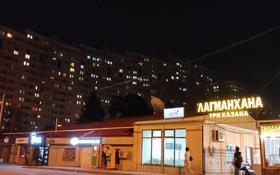 Здание, площадью 150 м², Навои за 120 млн 〒 в Алматы, Бостандыкский р-н
