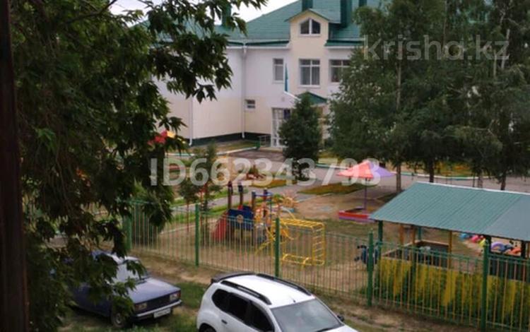 2-комнатная квартира, 47.6 м², 2/5 этаж, улица Ленина 173 за 7.5 млн 〒 в Рудном