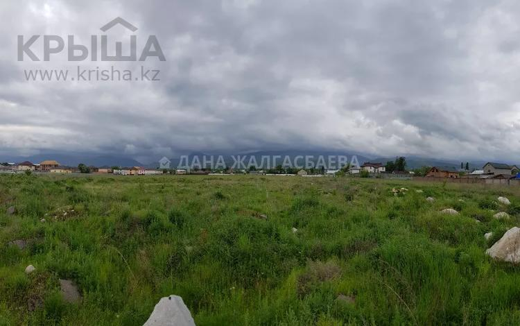 Участок 1 га, мкр Акжар за 270 млн 〒 в Алматы, Наурызбайский р-н
