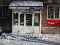 Магазин площадью 181 м²