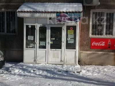 Магазин площадью 181 м², Сатпаева 30 за 45.7 млн 〒 в Усть-Каменогорске