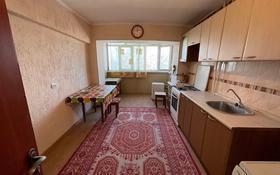 4-комнатная квартира, 78.6 м², 4/5 этаж, Карасай Батыра 62 — Макашева за 21.5 млн 〒 в Каскелене