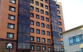 3-комнатная квартира, 95 м², 3/9 этаж, Степана Кубрина за 32 млн 〒 в Нур-Султане (Астана)