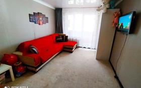1-комнатная квартира, 36 м², 2/9 этаж, 5-й микрорайон 21 за 14.5 млн 〒 в Аксае