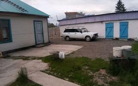 5-комнатный дом, 65.5 м², 7.1 сот., Мирный Восточная 25 — Карбышева за 7.3 млн 〒 в Усть-Каменогорске