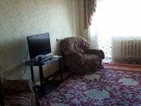 3-комнатная квартира, 85 м², 5/5 этаж посуточно
