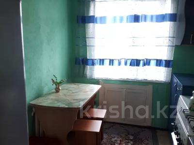 3-комнатная квартира, 85 м², 5/5 этаж посуточно, Абая 149 — Гоголя за 8 000 〒 в Костанае — фото 4