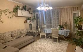 1-комнатная квартира, 68 м², 9/9 этаж помесячно, Аккент 30 за 140 000 〒 в Алматы, Алатауский р-н