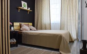 1-комнатная квартира, 20 м², 7/12 этаж посуточно, Тажибаевой 157 за 6 000 〒 в Алматы, Бостандыкский р-н