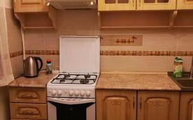 1-комнатная квартира, 42 м² посуточно, Достык 91/1 — Аль Фараби за 7 080 〒 в Алматы, Медеуский р-н