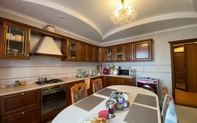 3-комнатная квартира, 105.3 м², 6/9 этаж, 5 мкр за 31 млн 〒 в Костанае
