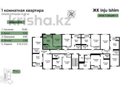 1-комнатная квартира, 35.48 м², 3/9 этаж, Бейсековой — Жамбыла за ~ 10.6 млн 〒 в Нур-Султане (Астана), Есиль р-н — фото 4