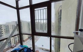 1-комнатная квартира, 30 м², 5/5 этаж, Бейбитшилик 62 за 9.3 млн 〒 в Нур-Султане (Астана), Сарыарка р-н