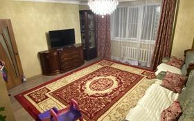 3-комнатная квартира, 90 м², 7/12 этаж, Е-10 1 за 27 млн 〒 в Нур-Султане (Астана)