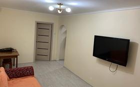 2-комнатная квартира, 46 м², 1/5 этаж, Махамбета 114 — Валиханова за 15.4 млн 〒 в Атырау