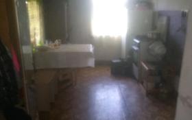 3-комнатный дом, 75.9 м², Лермонтова 21 за 2.5 млн 〒 в Сортировке