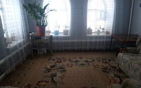 3-комнатный дом, 54 м², 2 сот., Тукая 88 за 8 млн 〒 в Уральске