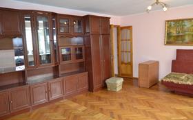 2-комнатная квартира, 55 м², 4/4 этаж, Масанчи — Сатпаева за 27 млн 〒 в Алматы, Бостандыкский р-н